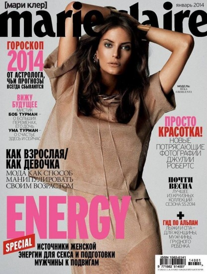 Marie Claire Russia Jan 2014